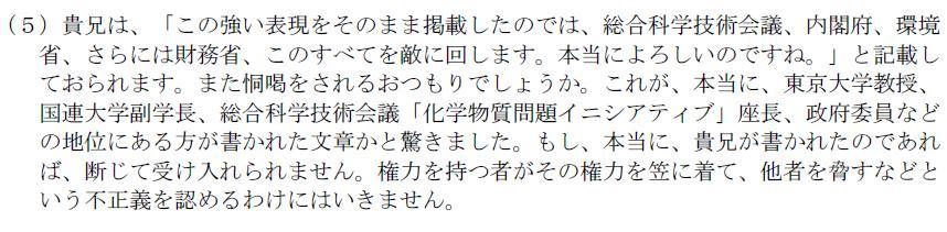 安井.jpg
