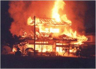 火災写真.jpg