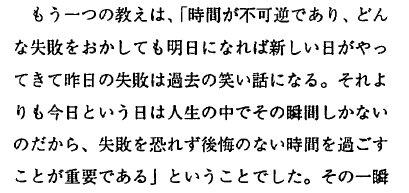 上野君.jpg